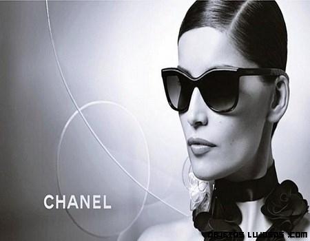 Nueva colección Chanel para este verano