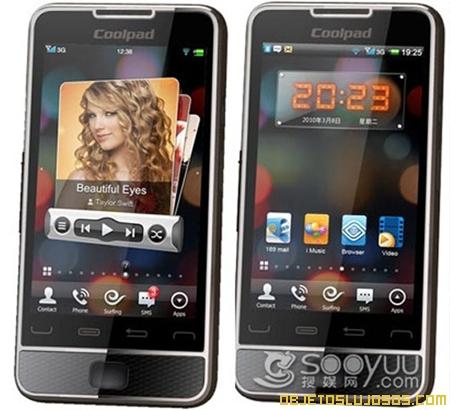 Coolpad N930 es el más reciente Android