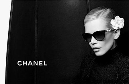Gafas de Chanel