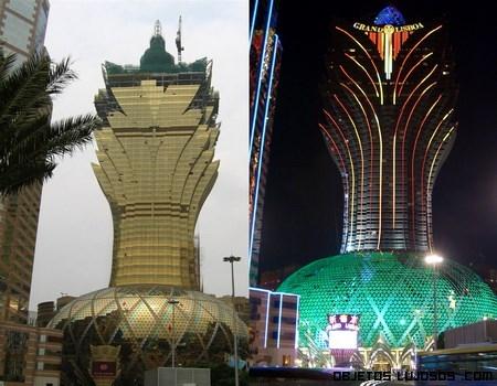 Hotel Grand Lisboa en China