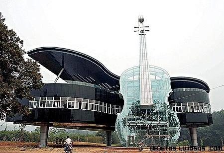 Una casa con forma de piano en China