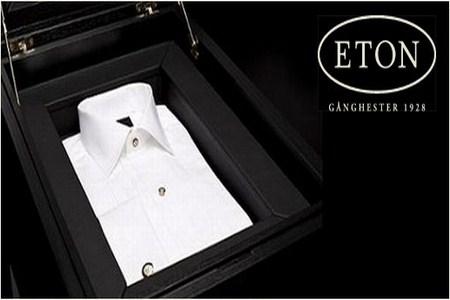 La camisa más cara de Eton