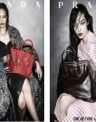 Nueva campaña de Prada para el invierno 2014